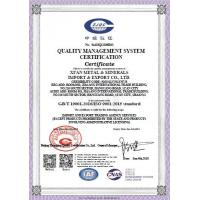 Xian Metals & Minerals Import & Export Co., Ltd. Certifications