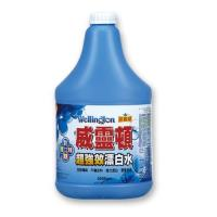 strong bleach quality strong bleach for sale