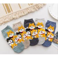 Buy cheap Breathable Cute Dog Ladies Ankle Socks , Organic Cotton Short Socks Womens from wholesalers