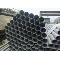 Quality A213 317 / 347 Stainless Steel Heat Exchanger Tube For Oil Industry U Shape for sale