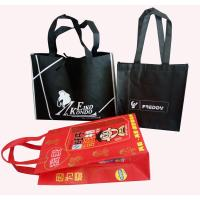 Buy cheap 100% Recyclable Non Woven Carry Bags Customerized Color Promotional For Shopping from wholesalers