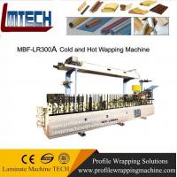 Quality PVC door frame and architrave profile laminating wrapping machine supplier for sale