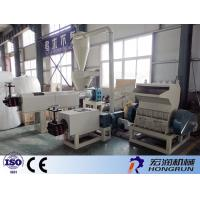 Buy cheap Smooth Transmission Plastic Recycling Plant Machinery High Bearing Capacity from wholesalers