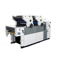 Quality Two color offset printing machine for non woven bag for sale