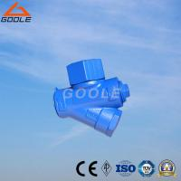 China TD42 CHINA threaded WCB/ SS 304/SS 316  Thermodynamic Steam trap on sale