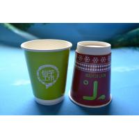 Buy cheap Take Away Coffee Paper Cup Disposable Custom Logo Double Wall Cups With Lid from wholesalers