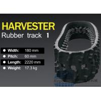 Quality Kubot rubber track for sale