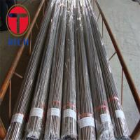 Quality Cold rolled Seamless Stainless Steel Tubes 304 /316  GB/T 14975, ASTM A269 for sale