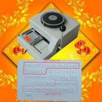 Buy cheap Card Embosser(Common+MV) from wholesalers
