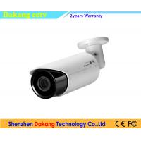 Quality 1080P Starlight Security Camera for sale