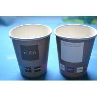 Buy cheap 7 Oz Custom Logo Vending Single Wall Hot Drink Paper Cup For Espresso Biodegradable from wholesalers