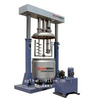 Buy cheap Mixing Equipment,Industrial Mixer from wholesalers