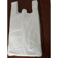 Quality Durable Environmentally Friendly Plastic Bags 30 +18 X 58 Cm Simple Design for sale