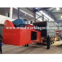 Wood shredder can be also shred metal give you unbelievelabe result