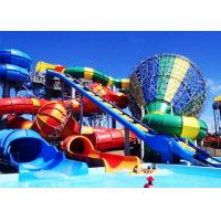 Outdoor Sprial Commercial Water Slides Exciting Combination For Water Park