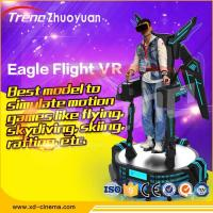 Quality Dynamic Oculus Rift Flight  Stand Up Flight VR Simulator For Movie Cinema for sale