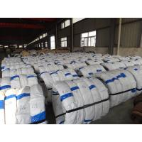 Buy cheap 7x1.93mm Steel Core Wire For Bare ACSR Conductor , Galvanized Steel Cable from wholesalers