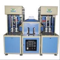 China 14 KW Semi Automatic Bottle Blowing Machine 2000 BPH 2 Cavities For PET Bottle on sale