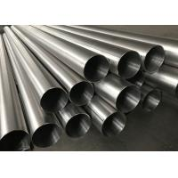 Quality Seamless Welding Titanium Pipe Wall Thickness 9.25-1300mm Custom Length for sale