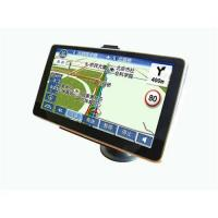 Quality NEW!! bluetooth 7 inch Screen GPS Navigation/ 7 inch Screen GPS----BT-GPS1700 for sale