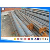 China DIN 1.7035 41Cr4 Hot Rolled Steel Bar, Peeled Steel Round Bar, Annealed/quenched& tempered/cold drawn on sale