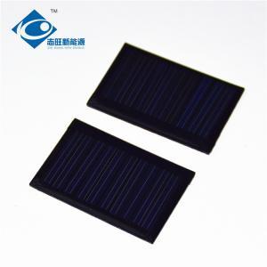 China 0.12W Mini Solar Power Panels for solar powered dancing toys ZW-2640 High quality Epoxy Solar Panel on sale