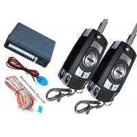 Quality Positive Siren Output Car Alarm Keyless Entry System Vehicle Alarm Accessories for sale