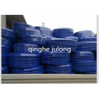 China 2016 hot sale! Good quality and Best price Straight Reducer Silicone Hose/Vacuumsilicone hose From China on sale