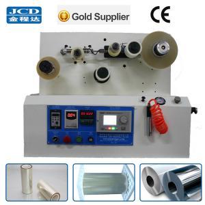 China automatic mini rewinder for the plastic film, PE film, OPP film, adhesive tape on sale