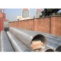 Quality High / Medium Pressure Alloy Steel Seamless Pipes Large Caliber Heavy Wall Thickness Tube for sale