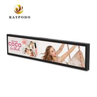 Quality Raypodo 19'' Full HD Touchscreen Monitor RK3188 1.6 GHZ Stretch Bar LCD Displayer for sale