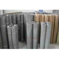 Quality Inconel X-750 Wire Mesh/ Screen for sale