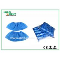 Quality CE ISO Economical PE Disposable Shoe Cover One Time Use environment for sale