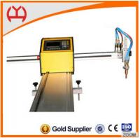 Buy cheap Acetylene / Propane Portable CNC Cutting Machine One Torch ± 0.01 mm Accuracy from Wholesalers