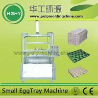 China paper pulp molding egg tray mchinery small paper pulp moulding machine on sale