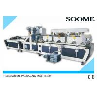 Quality High Efficiency Corrugated Clapboard Partition Machine / Cardboard Box Inserter Machine Assembly 450-3D for sale