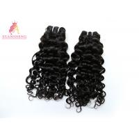 """Quality Soft Virgin Cuticle Aligned Peruvian Human Hair 100g Weight 8"""" Length for sale"""