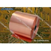 Buy cheap 18um double shiny high-precision ra copper foil from Wholesalers