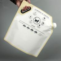 China Heat Seal Custom Printed Plastic Bags For Retail Merchandise Spout Packaging on sale