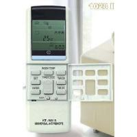 Quality A/C Remote Control (KT-N818) for sale