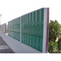 Buy Road Sound Reduction Acoustic Barrier Fence , Traffic Noise Barrier For Highways at wholesale prices