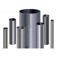 Quality Titanium Pipe Seamless Alloy Steel Tube 6 - 219MM Outer Diameter High Strength for sale