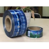 Booklet Multi Layer Double Sided Self Adhesive Labels For Book Label Instruction for sale