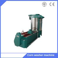Quality Factory fupply bean seeds grain wheat washing machine for flour mill plant for sale