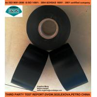 Buy cheap Steel Pipes Coating Materials Pipe Coating Tape , Polyethylene Metal Protective Coating Tape from Wholesalers