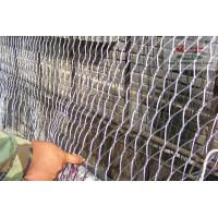 Buy cheap Stainless Steel Woven Cable Nets from Wholesalers