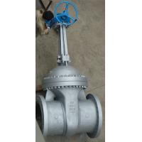 Quality Ansi 300LB  28 Inch Big Size Flanged Rising Stem WCB Gate Valve ,Stv Big Size WCB Gate Valve DN700,300lb for sale