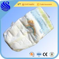 Buy cheap Cheap top quality professional oem useful export baby diapers from Wholesalers