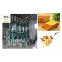 Quality Commercial Flour Mill/Maize Grits Machine for sale