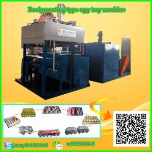 China Small Popular Chosen Semi-automatic Paper Recycling Egg Tray Making Machine Price-Whatsapp:0086-15153504975 on sale